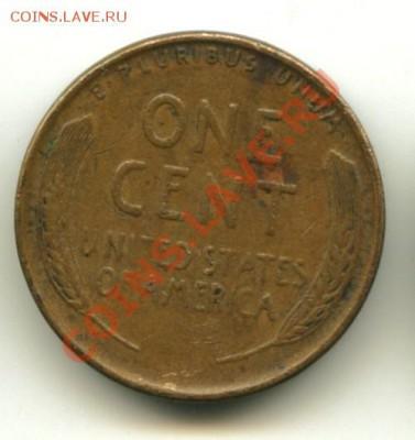 1 цент США   Год : 1940 до 30.09.2013 23-00 мск - сша