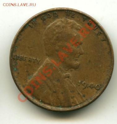 1 цент США   Год : 1940 до 30.09.2013 23-00 мск - сша....................