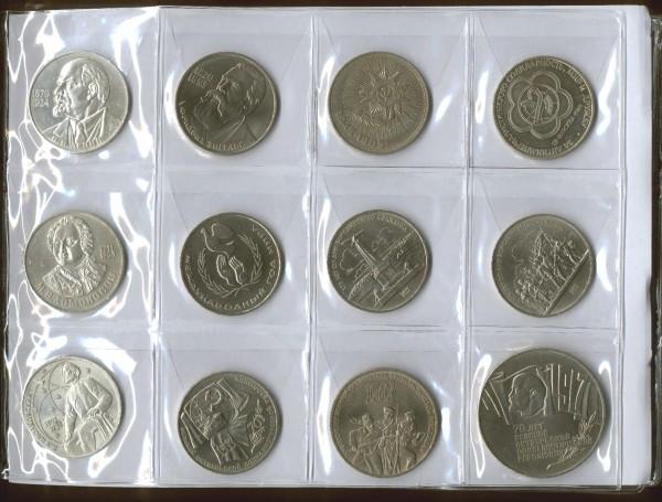 полный комплект юбилейных монет СССР (68 штук) до 08.11.08 - u3