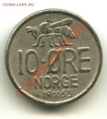 10 оре Норвегия пчела до 30.09.2013 23-00 мск - норвег