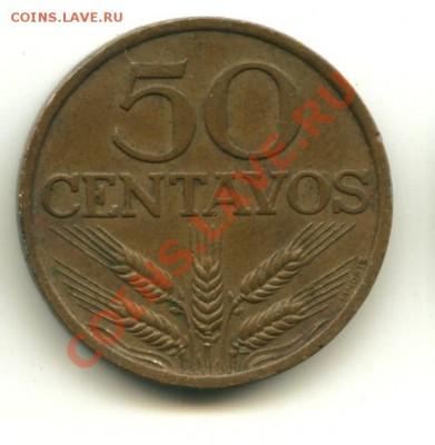 50 центавос Португалия до 30.09.2013 23-00 мск - порт50