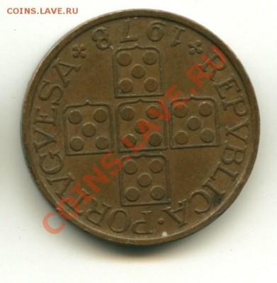 50 центавос Португалия до 30.09.2013 23-00 мск - порт50.................