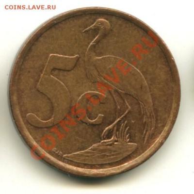 5 центов ЮАР до 30.09.2013 23-00 мск - юар 5 с