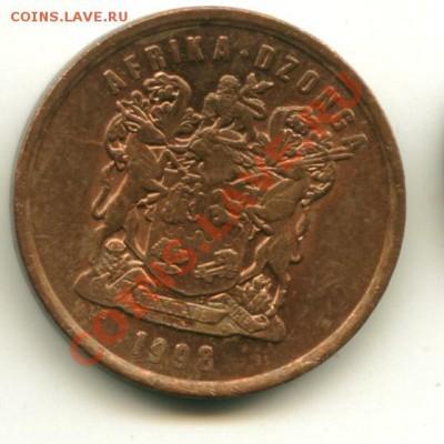 5 центов ЮАР до 30.09.2013 23-00 мск - юар 5 с.....................