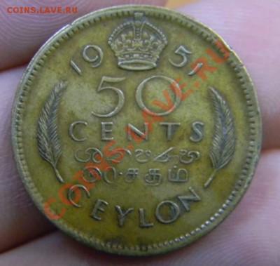 50 центов цейлон 1951 - DSCN5784_thumb