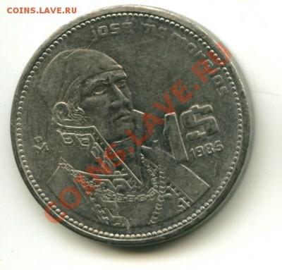 1 песо Мексика в блеске до 30.09.2013 23-00 мск - мекс1