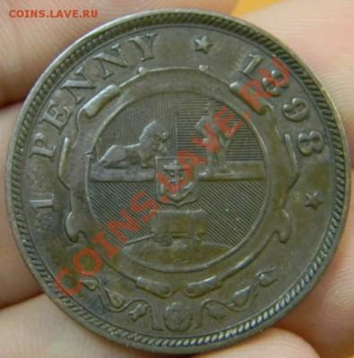 пенни ЮАР 1898 - DSCN5790_thumb