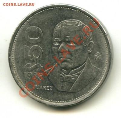 50 песо Мексика в блеске до 30.09.2013 23-00 мск - мекс50