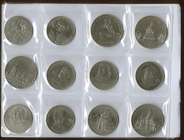 полный комплект юбилейных монет СССР (68 штук) до 08.11.08 - u4