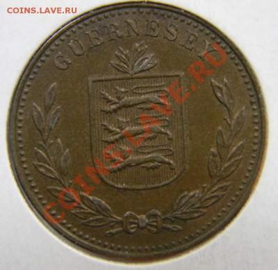 8 дублей 1949 - DSCN5795_thumb
