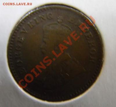 12 анна 1914 индия - DSCN5803_thumb
