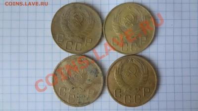 5 Копеечные 1939,40,41,43гг До 30.09.13г 22.30мск - DSC07575.JPG