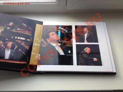 Памятная книга-буклет ММДМ - IMG_2448.JPG