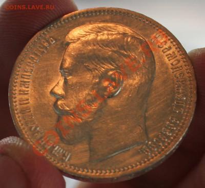 Рубли (1752,1736,1896,1898,1897,1907,1888,1892,1912,1799,189 - IMG_5957.JPG