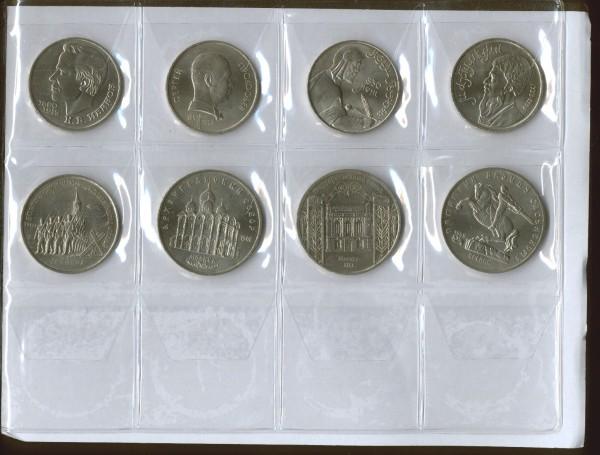 полный комплект юбилейных монет СССР (68 штук) до 08.11.08 - u6
