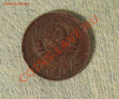 15 копеек 1942 года - IMG_3270.JPG