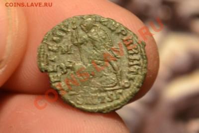 Рим. Констанций II 337—361 - CSC_0550.JPG