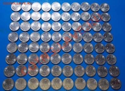 80шт. в штемпельном блеске 1 копейка 2007 из мешка - DSCN0995 [1024x768].JPG