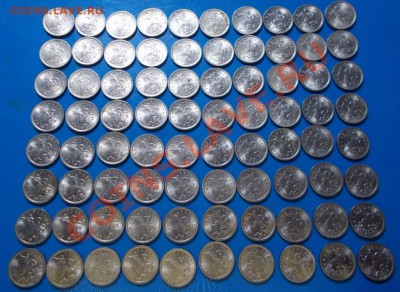 80шт. в штемпельном блеске 1 копейка 2007 из мешка - DSCN1005 [1024x768].JPG