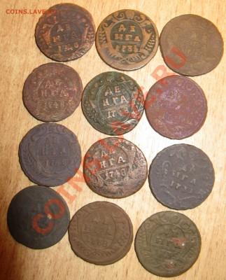 ДЕНЬГА с рубля ----- 12 ШТУК 29.09.13 В 22.00 - Изображение 054
