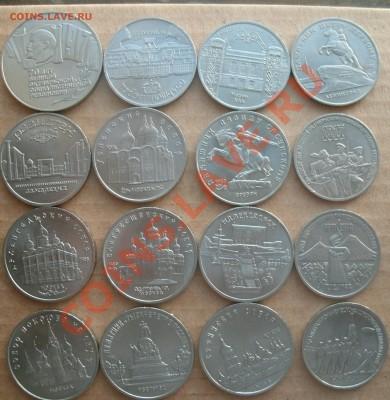 60 юбилейных рублей СССР   до 29 сентября 21-00 - 1