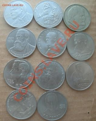 60 юбилейных рублей СССР   до 29 сентября 21-00 - 3
