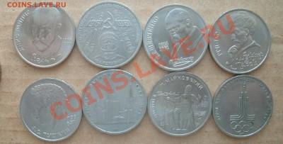 60 юбилейных рублей СССР   до 29 сентября 21-00 - 4