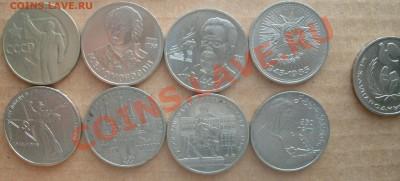 60 юбилейных рублей СССР   до 29 сентября 21-00 - 5