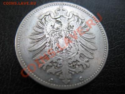 1876 Германия, 1 М, серебро, до 30.09 в 22-00 мск - IMG_3739.JPG