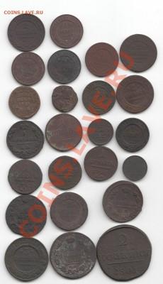Россия до 1917 23 Монеты - Scan-130927-0003