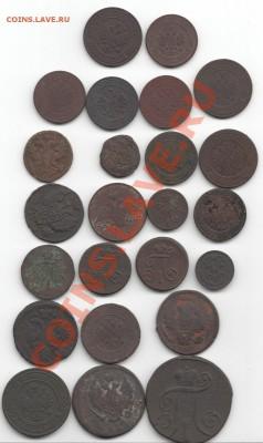 Россия до 1917 23 Монеты - Scan-130927-0004