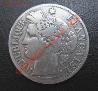 1872 Франция, республика, 2 Fr, до 30.09 в 22-00 мск - IMG_3741.JPG