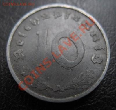 1940 Третий рейх, 10 пф, до 30.09 в 22-00 мск - IMG_3751.JPG
