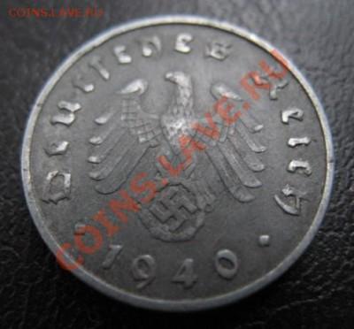1940 Третий рейх, 10 пф, до 30.09 в 22-00 мск - IMG_3752.JPG