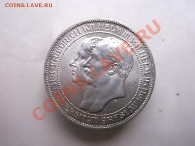 3 марки 1911 до 1.10 - 3 мар.1911