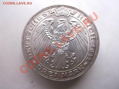 3 марки 1911 до 1.10 - 3 марк.1911