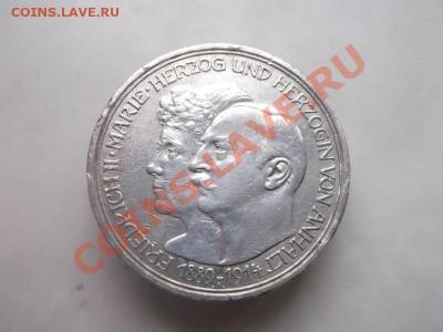 3 марки 1914 до 1.10 - 3 марк.1914