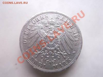 3 марки 1914 до 1.10 - 3 марк.1914 (2)