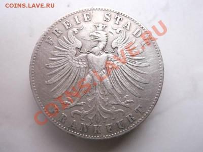 1 памятный  талер до 1.10 - франкфурт (2)