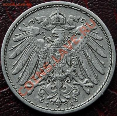 ГЕРМАНИЯ - 10 фенигов 1913 E - до 3 октября - 405