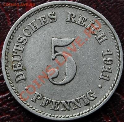 ГЕРМАНИЯ - 5 фенигов 1911 Е - до 3 октября - 373