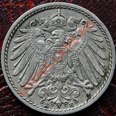 ГЕРМАНИЯ - 5 фенигов 1911 Е - до 3 октября - 374