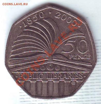 В.Британия.50 Пенсов.2000.Пуб.Библиотека. до 3 Октября - 20000011.JPG