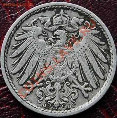 ГЕРМАНИЯ - 5 фенигов 1909 D - до 3 октября - 376