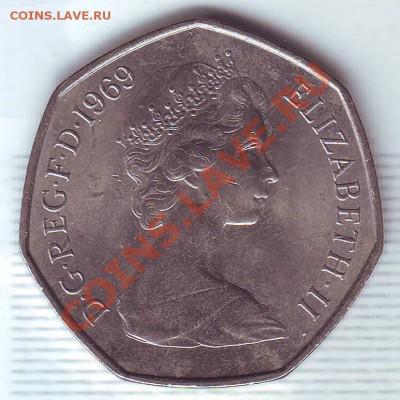 В.Британия.50 Пенсов.1969. до 3 Октября - 19690020.JPG