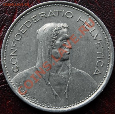 ШВЕЙЦАРИЯ - 5 франков 1968 - до 3 октября - 371
