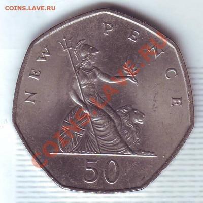 В.Британия.50 Пенсов.1969. до 3 Октября - 19690021.JPG
