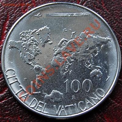 ВАТИКАН - 100 лир 1985 - Карта Мира - до 3 октября - 397