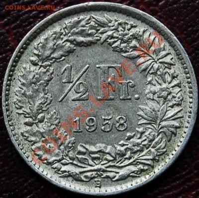 2 франка 1958 - до 3 октября - 360