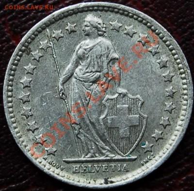 2 франка 1958 - до 3 октября - 361
